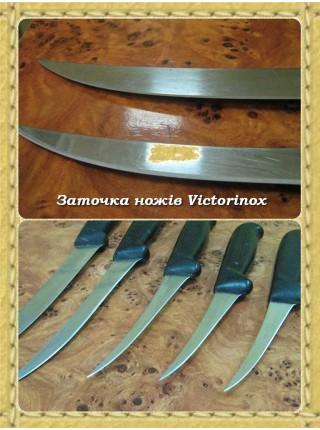 Заточка ножів Victorinox Fibrox