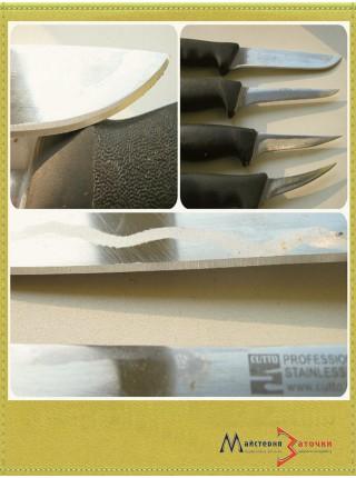 Заточка ножів